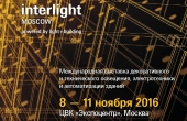 Interlight Moscow powered by Light+Building